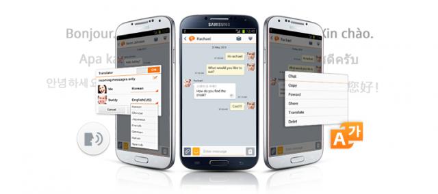 Samsung Galaxy S5 ChatON